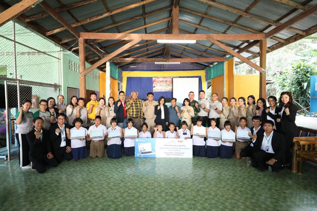 ผู้นำทรู ร่วมขับเคลื่อนการศึกษาไทย ยืนยันเจตนารมณ์ เดินหน้าคอนเน็กซ์-อีดี