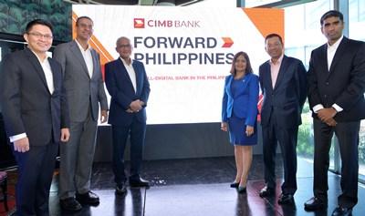 CIMBเปิดตัวธุรกิจธนาคารบนดิจิทัลแพลตฟอร์มเต็มรูปแบบในฟิลิปปินส์