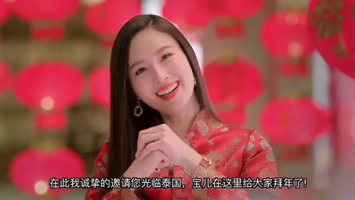 """อย่างปัง """"น้องปอย""""! รัวภาษาจีนชวนเที่ยวเมืองไทย เที่ยวภูเก็ต [ชมคลิป]"""