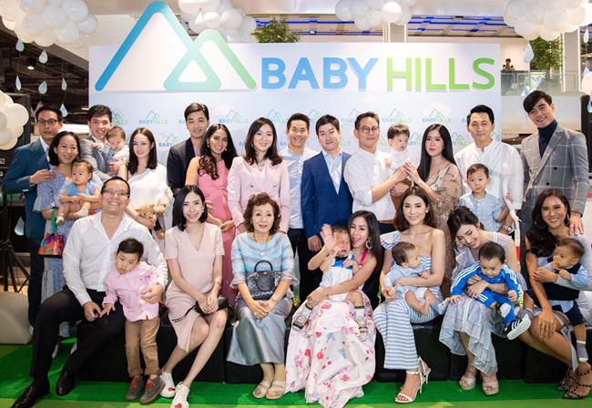 """คุณแม่คนดัง อุ้มลูกน้อยร่วมเปิดตัว """"งาน  Baby Hills Grand Opening"""""""