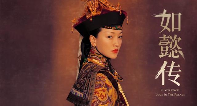 """จีนสั่งแบนละครแนวนางสนมชิงอำนาจ ชี้ """"อิทธิพลเชิงลบต่อสังคม"""""""