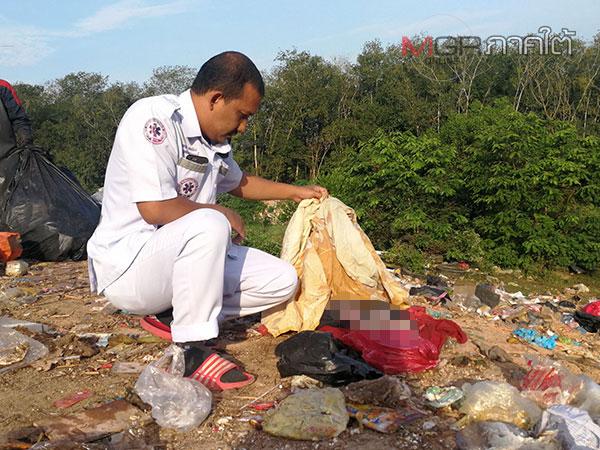 ผงะ! พบศพทารกยัดถุงพลาสติกทิ้งบ่อขยะ คาดเป็นลูกแรงงานต่างด้าวที่ถูกทำแท้ง
