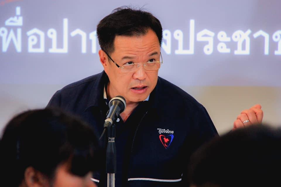 """""""อนุทิน"""" โชว์ไอเดียทำงานที่บ้าน ลดจราจร–ฝุ่น ลั่นใครไม่ทำ ภูมิใจไทยทำ"""