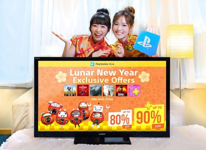 PlayStation จัดโปรรับเทศกาลตรุษจีน ลดราคาเกมสูงสุด 80%