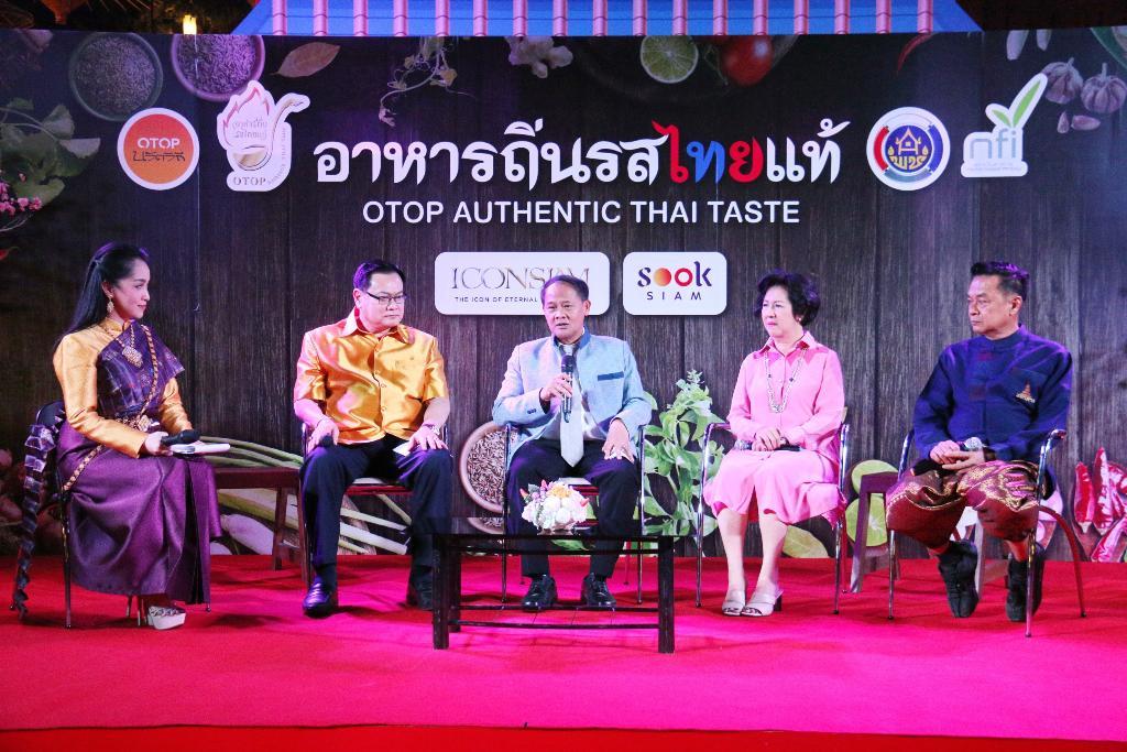 พช.จัดงานยกระดับอาหารไทยสู่ระดับโลก