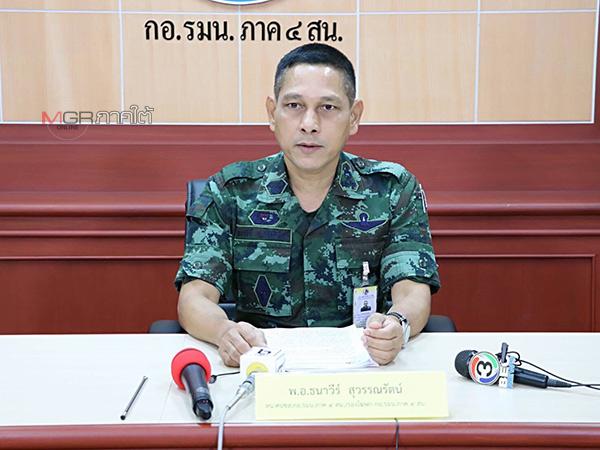 ศาลปัตตานีพิพากษาจำคุก 5 ผู้ต้องหาคดีลอบวางระเบิดทหารพรานดับ 4 ศพ