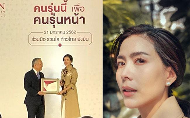 """""""เชอรี่ เข็มอัปสร"""" สุดปลื้มเป็นตัวแทนคนไทยใส่ใจสิ่งแวดล้อมระดับอาเซียน"""