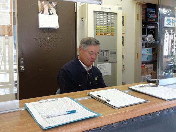 ภาพจาก http://blog.tsuzuki.ac.jp/daigaku/