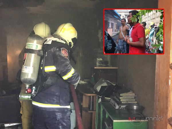 หนุ่มจุดเทียนทิ้งไว้ทำไฟไหม้บ้าน ชาวบ้าน-จนท.ช่วยดับสกัดเพลิง แถมช่วยแมวเปอร์เซีย 5 ตัว รอดตายหวุดหวิด