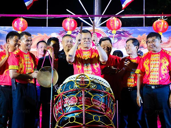 """รองเลขาฯ ศอ.บต.ชื่นชม """"อำเภอรือเสาะ"""" ร่วมส่งเสริมประเพณีชาวไทยเชื้อสายจีน"""