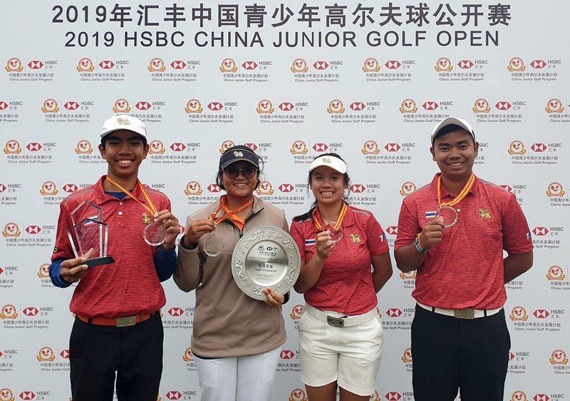 ไทยซิวแชมป์ทีม-บุคคลหญิง ศึกเยาวชน เอชเอสบีซี ไชน่า จูเนียร์ ที่จีน