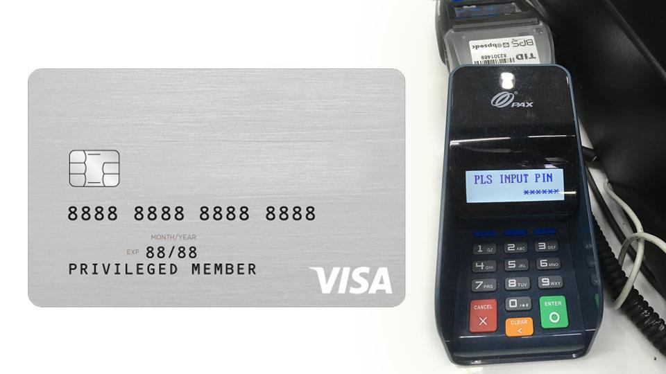 รูด 'บัตรเดบิต' ขั้นต่ำเท่าไหร่?