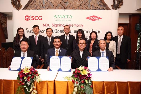 """""""ดาว ประเทศไทย"""" ชูพลังเครือข่ายจิตอาสา                                                                                       เดินหน้ายันเดินหน้าสร้างชุมชนและสังคมที่ยั่งยืน ตามเป้า Sustainability Goals 2025"""