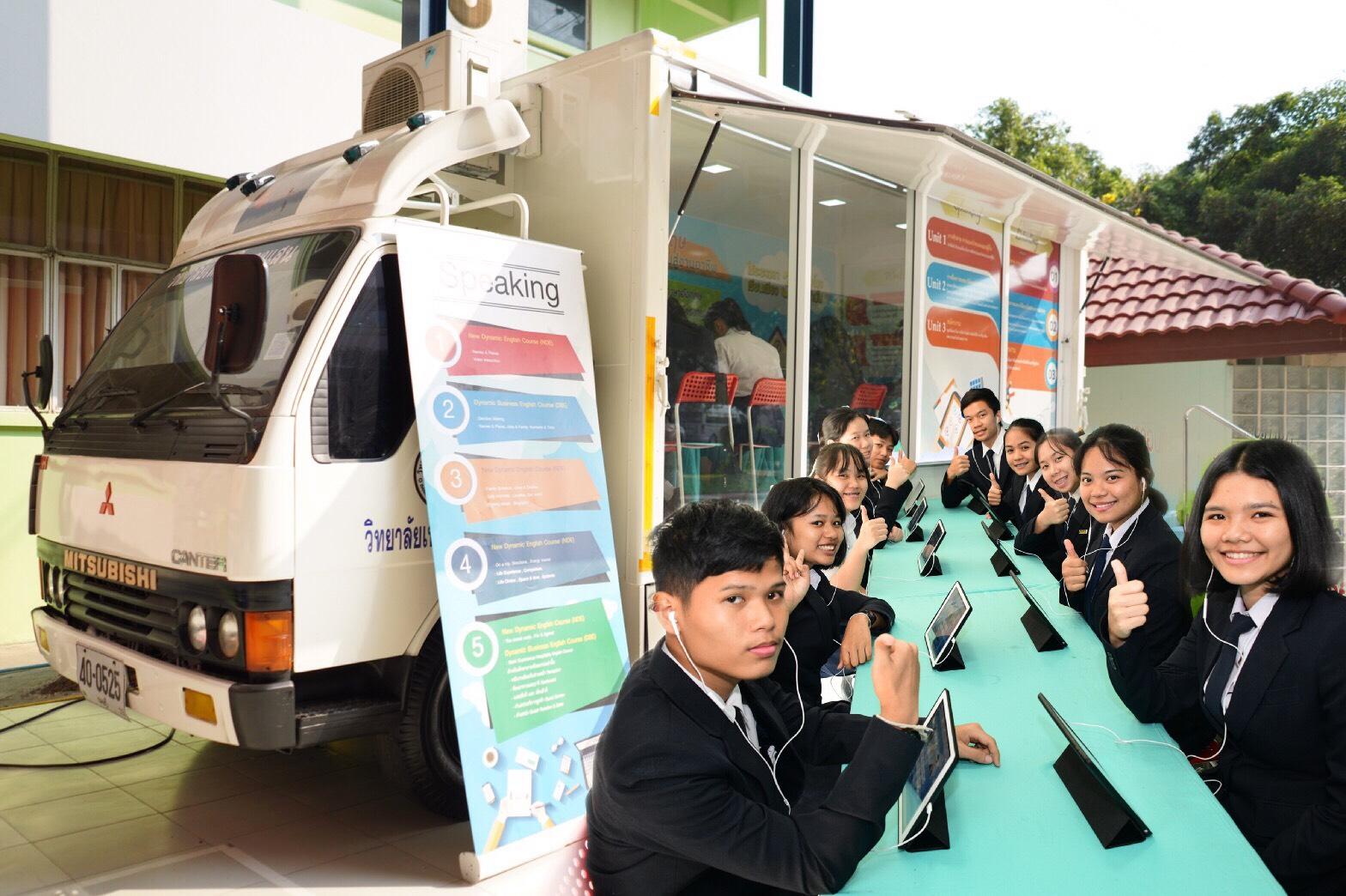 อาชีวะผุด English Mobile Unit ในพื้นที่ EEC มุ่งฝึกภาษาอังกฤษเด็กช่างปวช.-ปวส.ปีสุดท้าย