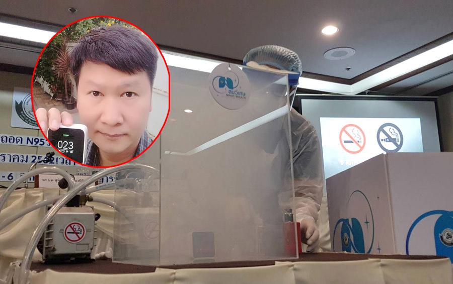 อ.เจษฎา ติงวัดค่าฝุ่น PM2.5 จากไอบุหรี่ไฟฟ้าผิดวิธี ทำค่าเพี้ยน แต่รับก่อฝุ่นได้เล็กน้อย มีสารพิษอื่นพ่วง