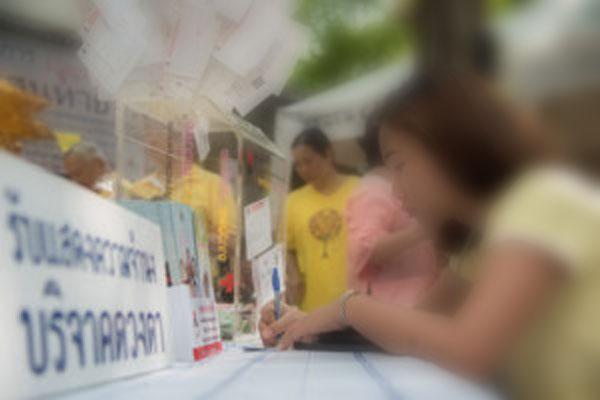 """""""สภากาชาดไทย"""" แจงบริจาคดวงตา หากเสียชีวิตด้วยมะเร็งบางประเภท ไม่สามารถนำมาใช้ได้"""