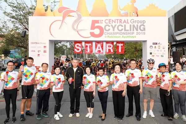 กลุ่มเซ็นทรัล จัดการแข่งขันจักรยานทางเรียบชิงถ้วยพระราชทานสมเด็จพระเทพฯ ครั้งที่ 5