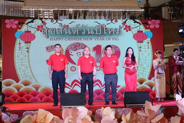 ททท.ร่วม เซ็นทรัล ภูเก็ต จัดเทศกาลตรุษจีนยิ่งใหญ่ หนึ่งเดียวในภาคใต้รับปีหมูทอง