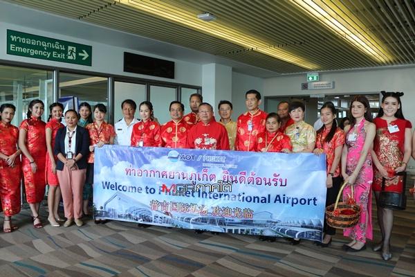 ท่าอากาศยานภูเก็ตต้อนรับนักท่องเที่ยวรับตรุษจีน มั่นใจผู้โดยสารไม่ต่ำกว่าปีที่แล้ว สายการบินขอSlotเพิ่ม