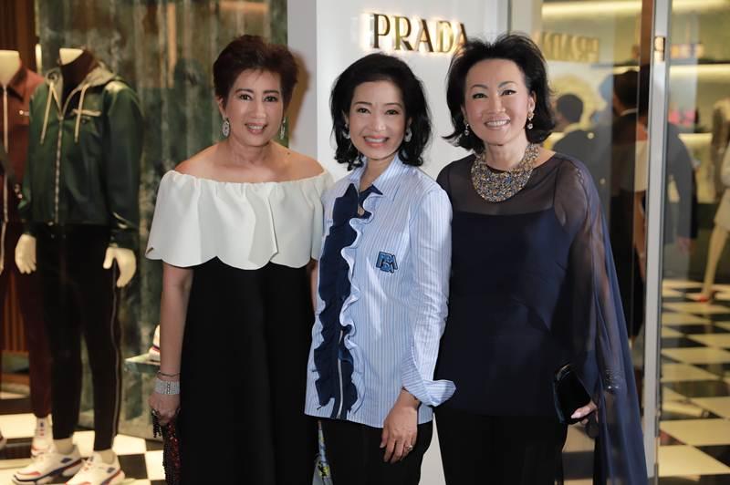 พราด้า เผยโฉมบูติคคอนเซ็ปต์ใหม่แห่งแรกไทย