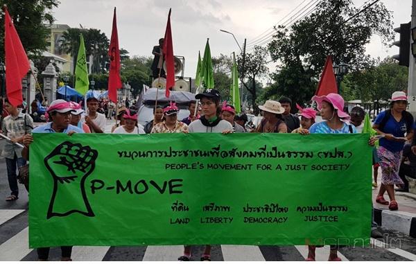 """""""ประชาธิปไตยในกำกับ"""" กับ """"ขบวนการประชาชน-พลเมือง"""" และการเลือกตั้งทั่วไป 24 มีนาคมนี้"""