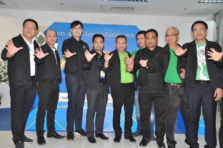 """""""ชัชเตาปูน""""ขอเป็นนายกฯนำทีมพลังท้องถิ่นไทยื่นบัญชีรายชื่อ-เพื่อนไทยยังเก้อต้องแก้ไขใหม่"""