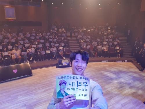 """""""อูโดฮวาน"""" โปรยเสน่ห์แบบใกล้ชิด ฟินทุกที่นั่ง!กับ """"2019 WOO DO HWAN 1st FAN MEETING IN BANGKOK"""" ครั้งแรกในเมืองไทย"""