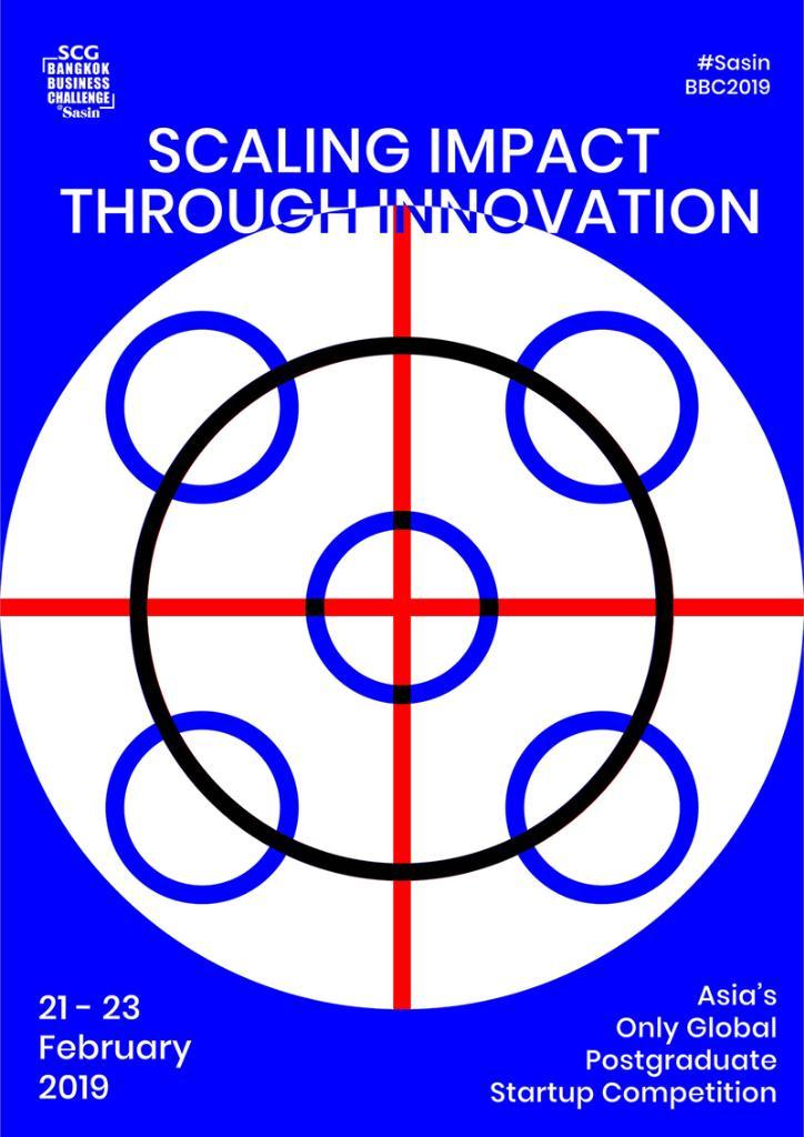 เอสซีจี จับมือ ศศินทร์ จัดประกวดแผนธุรกิจสตาร์ทอัพด้านนวัตกรรมพ่วงเทคโนโลยี