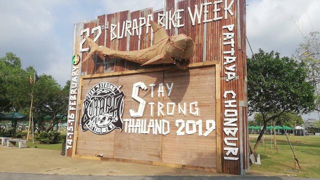 มิตรภาพไร้พรมแดน Burapa Bike Week 2019 พร้อมแล้วเกือบ 100%