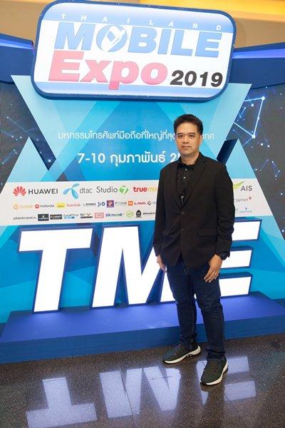"""""""เอ็ม วิชั่น""""จัดงาน Thailand Mobile Expo 2019 ครั้งที่ 32"""