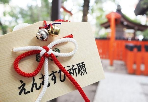 ภาพจาก http://souda-kyoto.jp/blog/00324.html