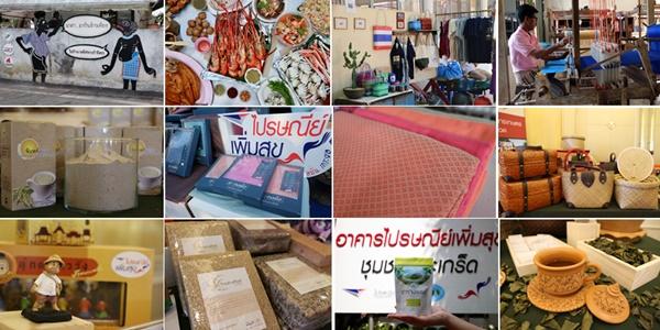 """โครงการ """"ไปรษณีย์ไทย...เพื่อแผ่นดินธรรม แผ่นดินทอง"""" วางโรดแมพปี'62 ขับเคลื่อนชุมชนต่อเนื่ิอง"""