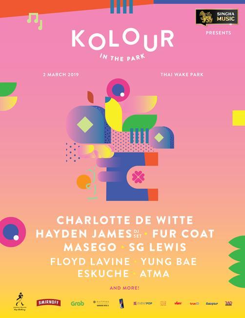 ระเบิดความมันส์เข้าสู่ปีที่ 5 กับ หลากหลายแนวดนตรี ใน Kolour In The Park 2019