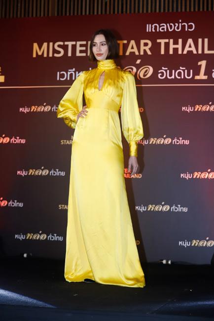 """แซ่บทุกซีซั่น!! เวทีสามีแห่งชาติ Mister Star Thailand 2019 """"ซาบีน่า"""" ร่วมตัดริบบิ้นประกาศรับสมัครหนุ่มหล่อทั่วไทย"""