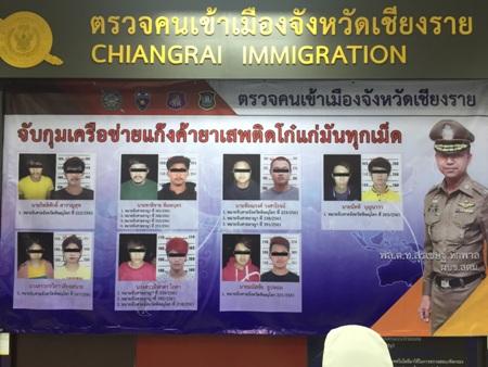 """""""บิ๊กโจ๊ก""""ล่า""""เทพโซโล""""ต่อ หลังพม่าส่งตัว 81 คนไทยพ่วง 7 สมุนแก๊งโก๋แก่มันทุกเม็ด"""