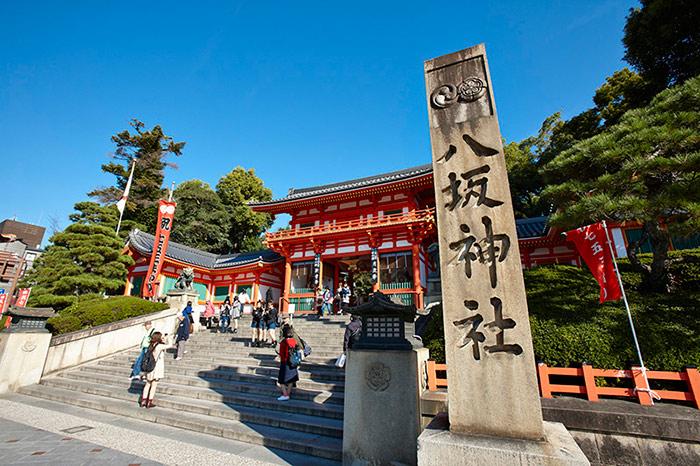ศาลเจ้ายาซากะ (ภาพ : JNTO)