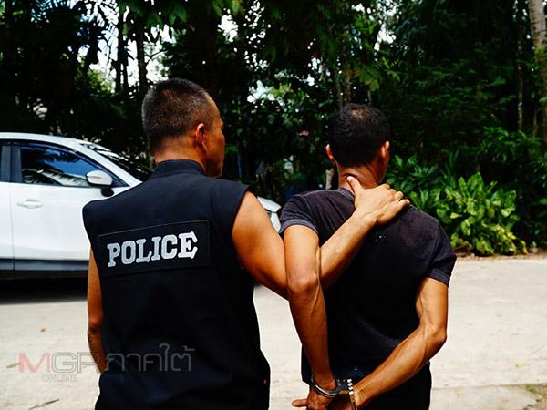 ตำรวจร่วมทหารวิ่งไล่จับนักค้ายาที่พัทลุง สุดท้ายจนมุมกับรั้วลวดหนามหนีไม่รอด