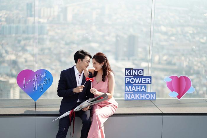 คิง เพาเวอร์ มหานคร ชวน 14 คู่รัก ฉลองเทศกาลแห่งความรัก บนจุดชมวิวชั้นดาดฟ้าที่สูงที่สุดในประเทศไทย!