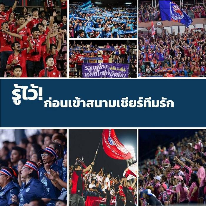 ปรับจริง แบนจริง! เปิด 6 ข้อห้ามแฟนบอลเชียร์ทีมรัก ก่อนเปิดฉากไทยลีก 2019