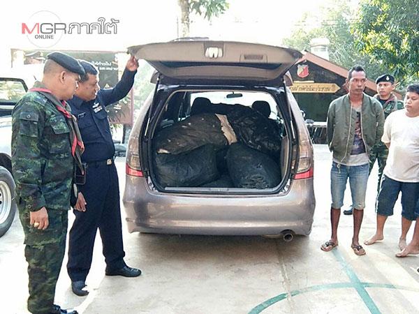 ยึดใบกระท่อม 1.4 ตัน มูลค่า 7 แสนบาท ขนข้ามชายแดนไทย-มาเลย์ ที่ปาดังเบซาร์