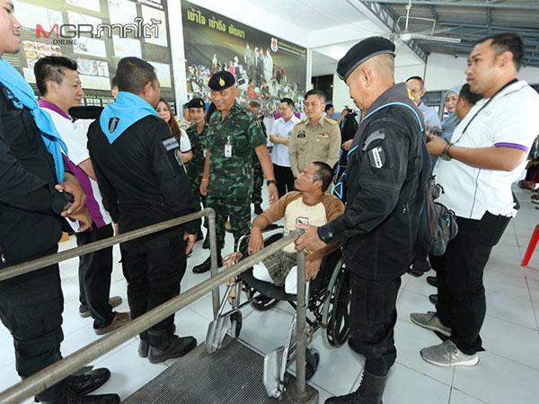 โครงการส่งเสริมศักยภาพคนพิการ เฉลิมพระเกียรติ ร.10 ช่วยผู้พิการใน จชต. 300 กว่าราย