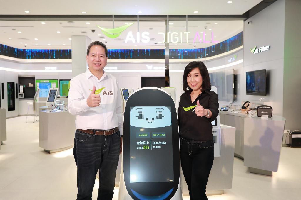 ฮุย เวง ชอง และ บุษยา สถิรพิพัฒน์กุล ที่ AIS DigitALL Shop