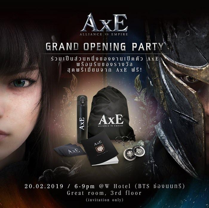 Nexon เปิดลงทะเบียนร่วมงานเปิดตัวเกมมือถือฟอร์มยักษ์ AxE เร็ว ๆ นี้