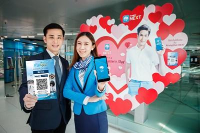 กรุงไทยชวนทำบุญต้อนรับเทศกาลวันแห่งความรัก