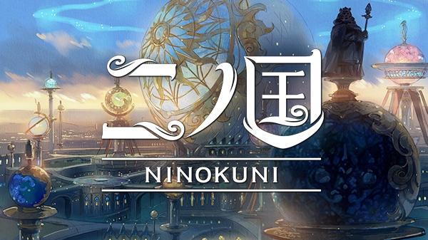 """วอร์เนอร์ จับเกมอาร์พีจี """"Ni no Kuni"""" สร้างหนังอนิเมะ"""