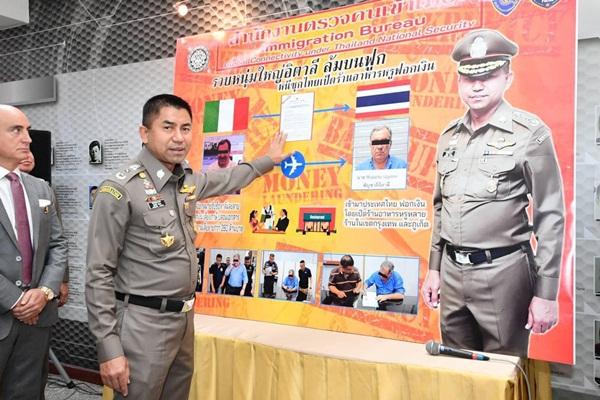 รวบ 2 ต่างชาติตามหมายจับอินเตอร์โพล หนีคดีฟอกเงินซุกไทย