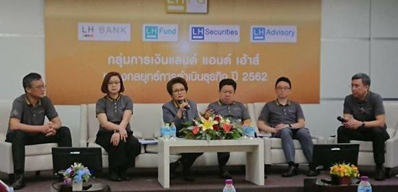 LH Bankตั้งเป้าสินเชื่อ6-8%
