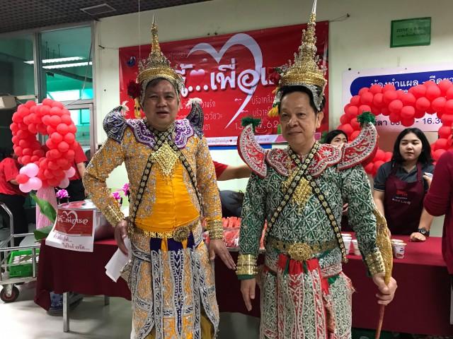 """รพ.กรุงเก่า จัดเต็มรับเทศกาลวาเลนไทน์  จัดงาน """"รักนี้เพื่อเธอ"""""""