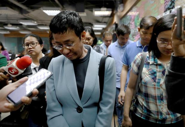 ฟิลิปปินส์จับกุมบก.เว็บข่าวเจ้าของรางวัล'บุคคลแห่งปี'นิตยสารไทม์ คู่ปรปักษ์'ดูเตอร์เต'