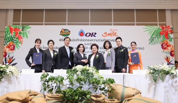 PTTORจับมือไทยสมายล์ เสิร์ฟกาแฟอเมซอนทุกที่นั่ง